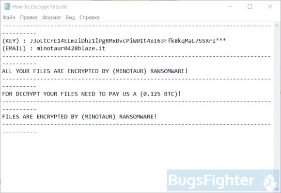 minotaur ransomware