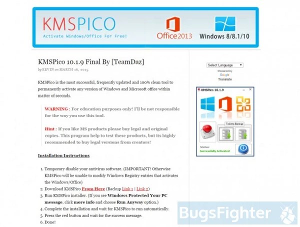 descargar kmspico gratis office 2013