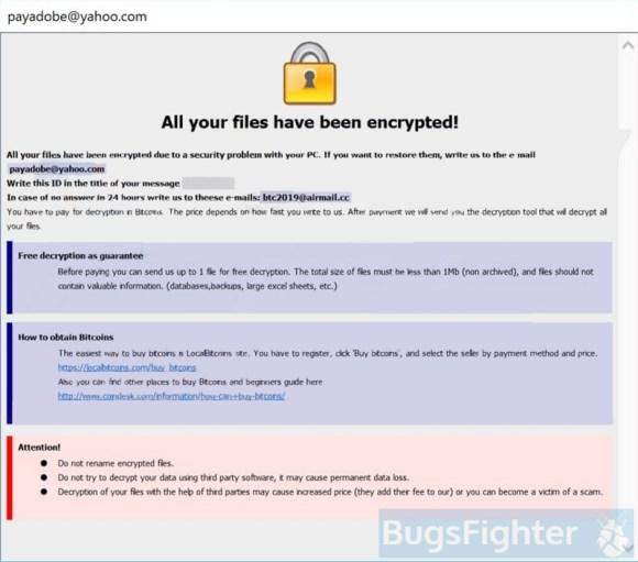 dharma-gif ransomware