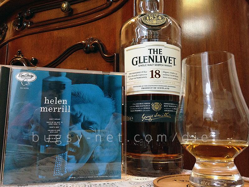 ニューヨークの溜息ことHelen Merrill とThe Glen Livet 18年