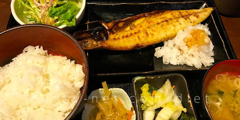 鯖の文化干し定食