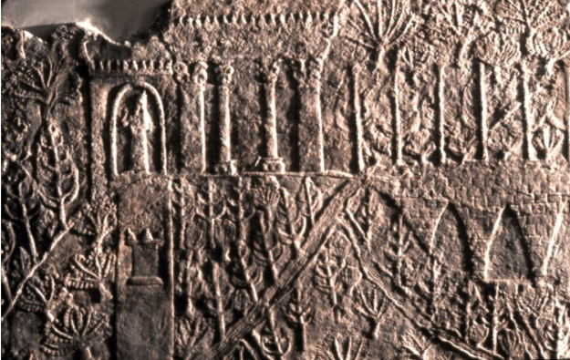 Photo One by By Noah Wiener , Hanging Gardens of Babylon … in Assyrian Nineveh - http://www.biblicalarchaeology.org/daily/ancient-cultures/ancient-near-eastern-world/hanging-gardens-of-babylon-in-assyrian-nineveh/, Public Domain, https://commons.wikimedia.org/w/index.php?curid=57158048