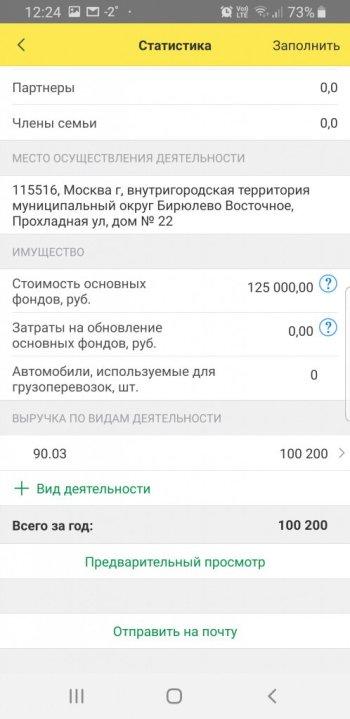 Screenshot_20201201-122426_1CEnterprise.jpg
