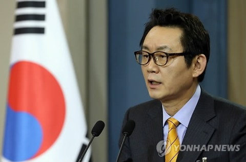 Yoon Chang Joong, fired for indecency