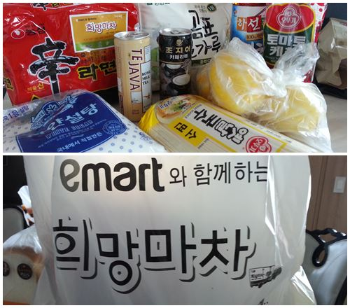 Groceries sponsored by Emart