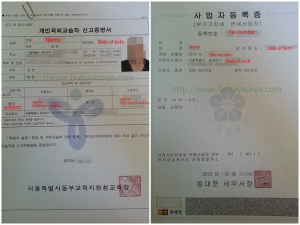 private tutoring permit and business registration