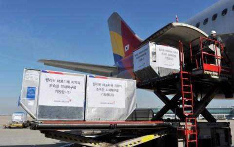 Korea donates to Philippines