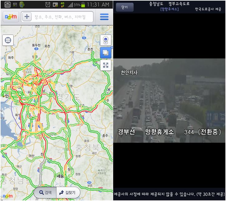 Daum Map app tracks traffic situation in real time.