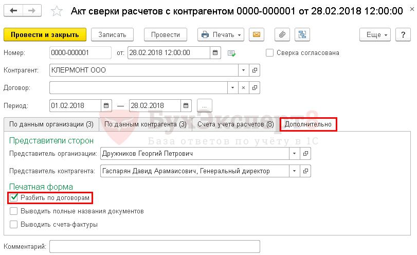 расчет кредита онлайн калькулятор россельхозбанка