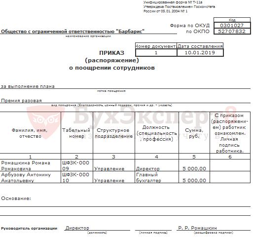 posibilități binare de decontare cu biroul fiscal)