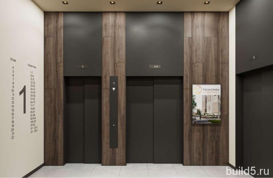 жк талисман на водном лифты
