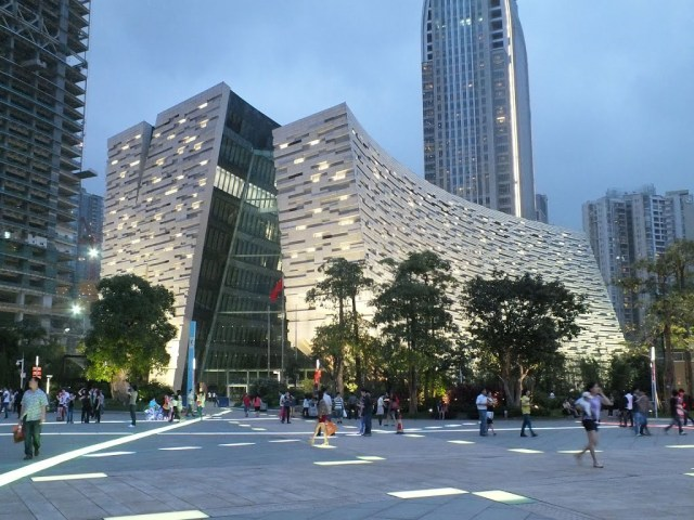 The Guangzhou public Library,