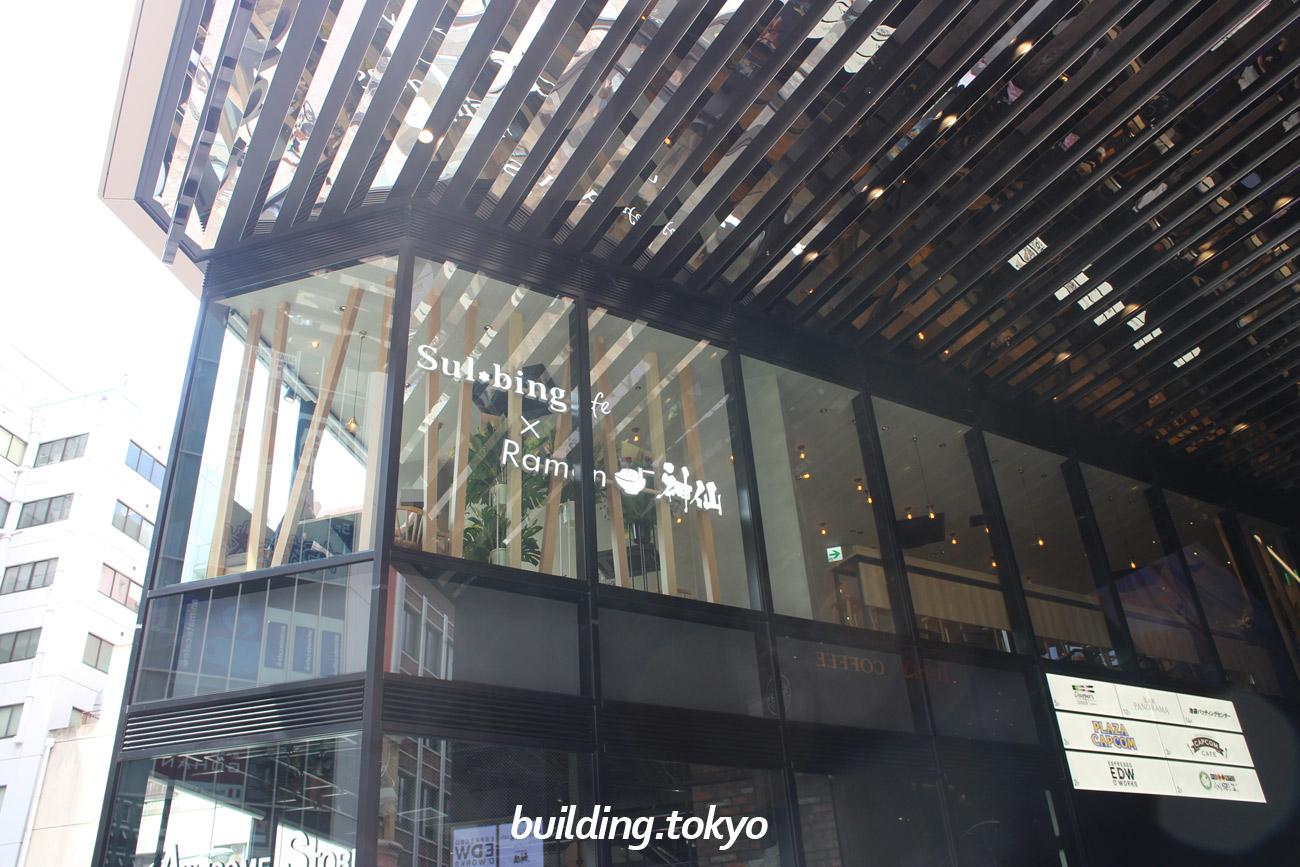 キュープラザ池袋【Q Plaza IKEBUKURO】カフェ&ラーメン『Sulbing Cafe × 神仙』