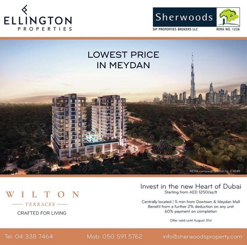 Wilton Terraces MBR City Meydan Dubai