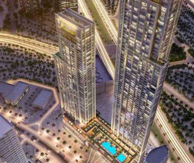 Emaar Forte - Downtown Dubai
