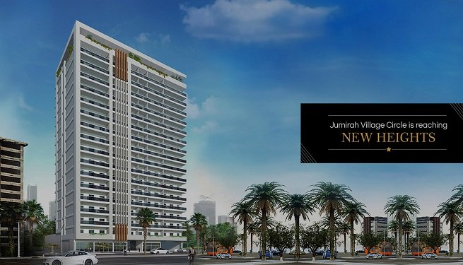 Artistic Heights - Dubai JVC Jumeirah Village Circle - Apartments
