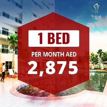 Artistic Heights - Dubai JVC Jumeirah Village Circle - One Bedroom Apartments