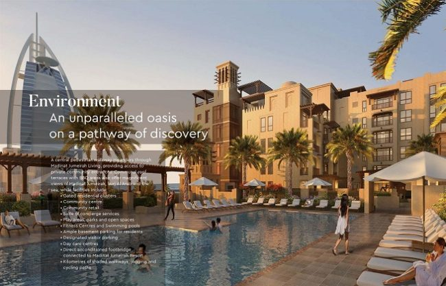 Madinat Jumeirah Living Building Interior Environment