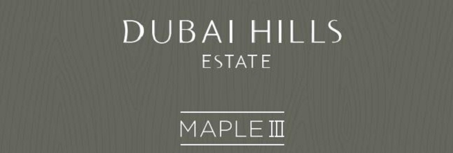 Maple III - Dubai Hills Estate by Emaar- Logo