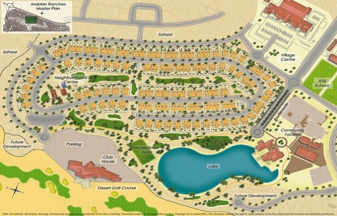 Arabian Ranches Alma Master Plan - Emaar