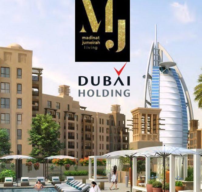 Madinat Jumeirah Living - Dubai Holding - Burj al Arab