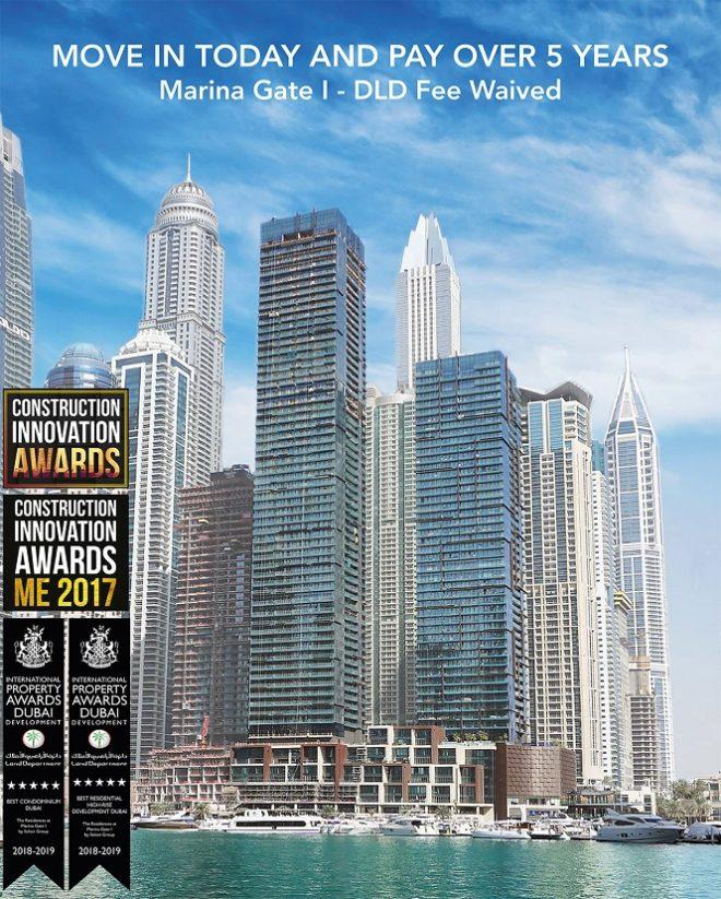 Marina Gate 1 at Dubai Marina