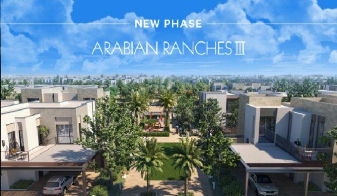 Arabian Ranches New Phase III by Emaar