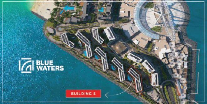 Bluewaters Island Residences by Meraas - Building 5