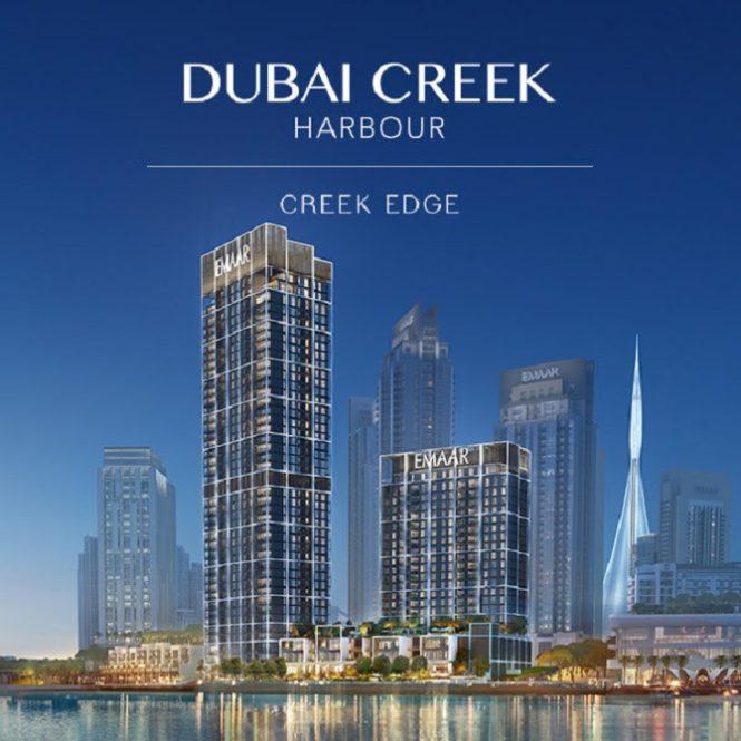 Creek Edge at Dubai Creek Harbour by Emaar