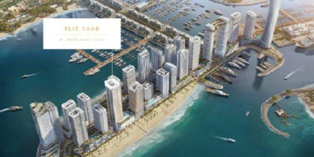 ELIE SAAB Designer Building - Emaar Beachfront