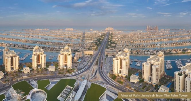 The Palm Tower Residences at Palm Jumeirah by Nakheel
