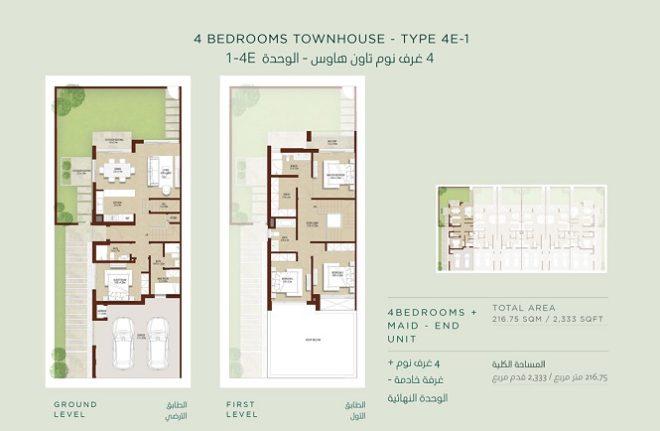 La Rosa - Villanova Dubai. Floor Plan 4 Bedrooms