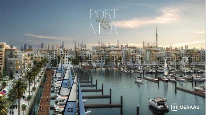 La Viole Meraas Port De La Mer Dubai