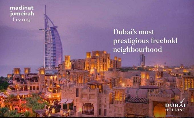 Madinat Jumeirah Living by Dubai Holding Burj Al Arab