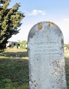 Cemetery 24 Cook Solomon Thomas PHC&M 35.jpg