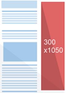 300*1050 Google AdSense
