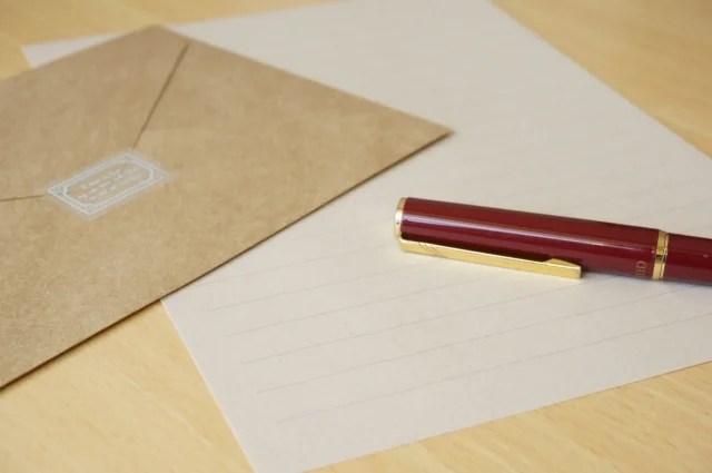 お世話になった職場を退職!心が伝わる手紙の書き方・渡し方