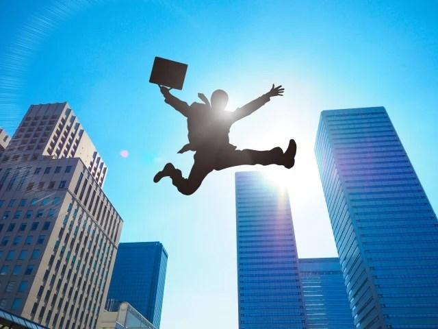 40代で公務員へ転職したい…転職の現状と方法