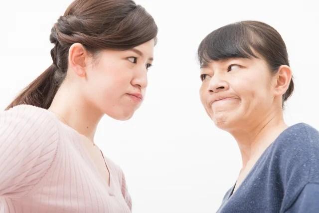 親の過干渉で恋愛がうまくいかない…親との適度な距離の保ち方