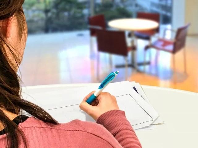 忙しい社会人にオススメの勉強法!鍵は平日のスキマ時間にあり!