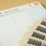 20代で貯金額が1000万円の人の特徴と貯金するためのコツ