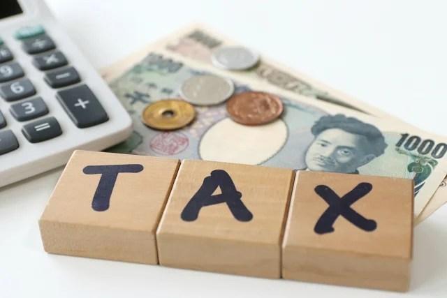 社会人が副業としてアルバイトをする場合の税金の納め方と注意点