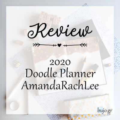 Doodle Planner by Amanda Rach Lee