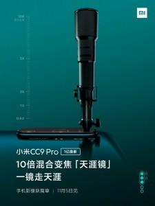 Xiaomi Mi CC9 Pro (Mi Note 10) teaser posters