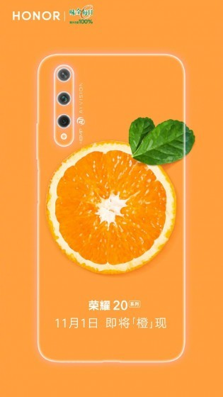 Honor 20S Orange official teaser