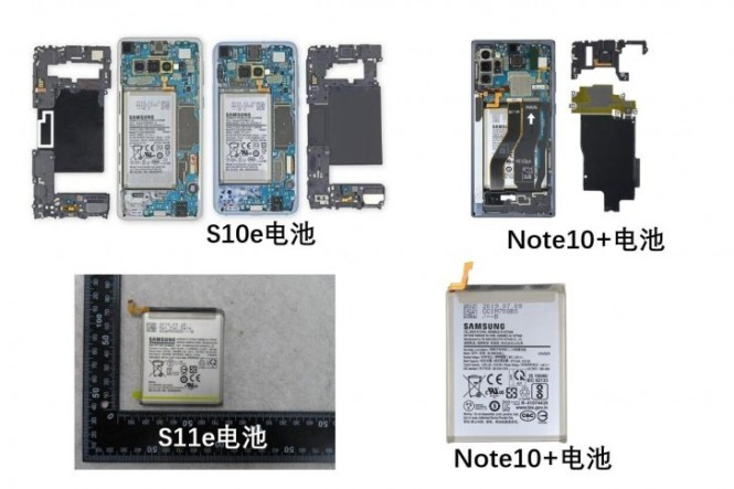 Quick comparison of Samsung batteries