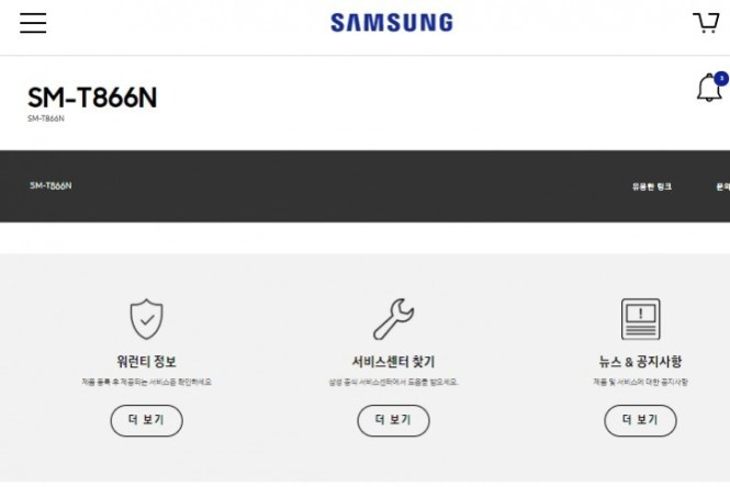 Samsung Galaxy Tab S6 5G appears in promotion listing and official support page