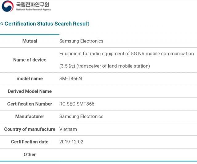 Galaxy Tab S6 5G NRRA certification