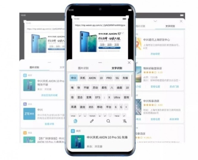 ZTE's unveils and details MiFavor 10 OS, based on Android 10
