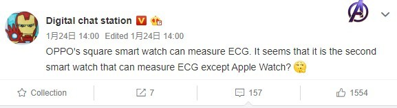 Oppo's upcoming smartwatch tipped to have an ECG sensor